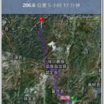 2012年元旦自驾游(一)楚雄州武定县己衣大裂谷