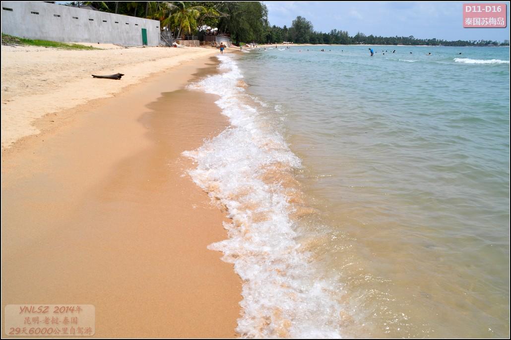 泰国苏梅岛风景