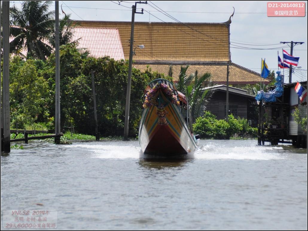 昆明-老挝-泰国29天6000公里自驾游