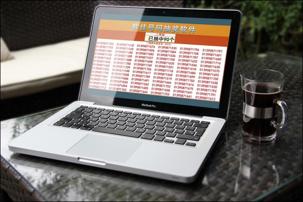 软佳号码/文字抽奖软件(同时抽中号码无限)