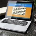 软佳号码/文字抽奖软件 2015 新版发布