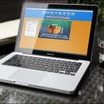 软佳图片/照片抽奖软件 2015 新版发布