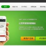云南昆明微信开发平台ynkta.cn正式上线