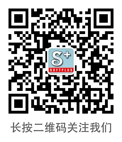 昆明软佳科技有限公司官方微信号